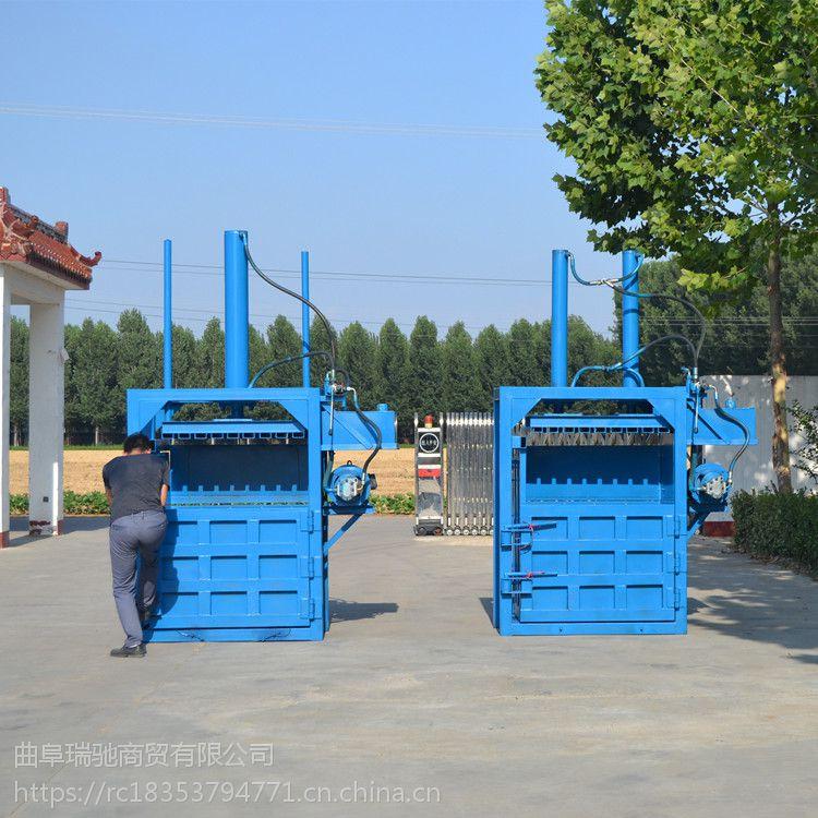 国际钢板新一代打包机 立式液压双开门打包机质量保证