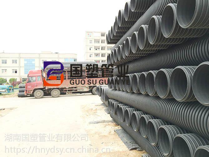 湖南PE波纹管(推荐产品) 湖南PE波纹管管材生产厂家