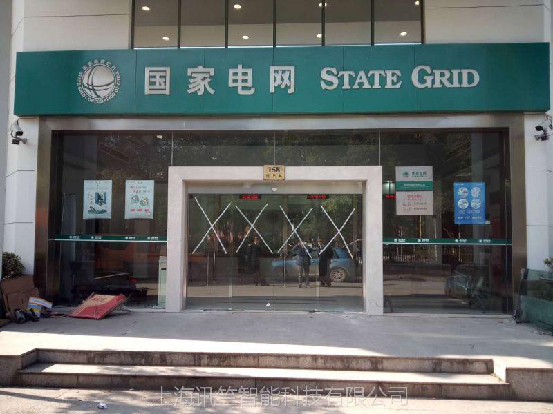 上海长宁自动门维修公司长宁大学旋转门安装维修