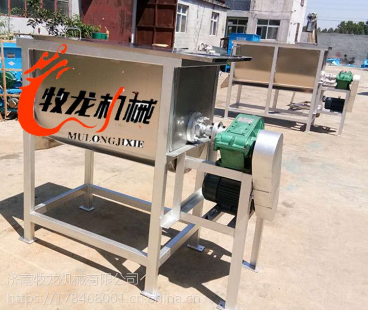 不锈钢搅拌机 耐腐蚀食品搅拌机 五谷杂粮混合机 牧龙机械永新