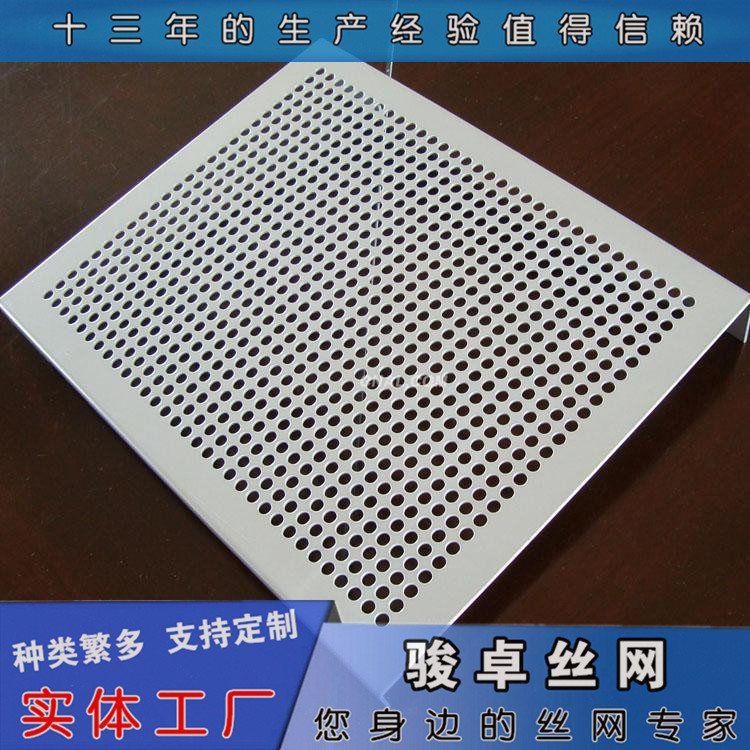 洞洞板厂家热销 镀锌洞洞板 椭圆型过滤冲孔钢板自产自销