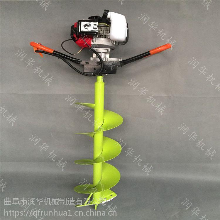 酒窖专用的螺旋挖坑机 大直径强动力挖坑机 地面钻眼机价格低