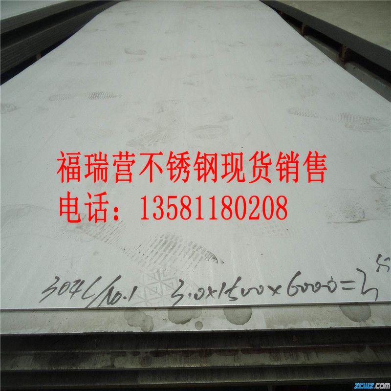 http://himg.china.cn/0/4_430_235134_800_800.jpg