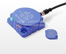 B&PLUS非接触开关RGPT-3005P-TYT20-01传感器上海译轩代销处