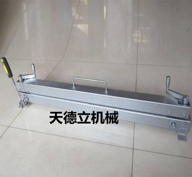 天德立QGJ1400直角皮带切割机 割带机