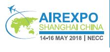 2018第六届上海国际 航空航天技术与设备展览会