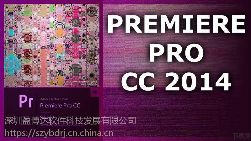 国内正版(AECC 2017)供应!图形视频特效处理软件