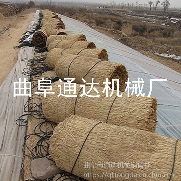 通达牌 优质电动草帘机 多功能防火草帘机多少钱 芦苇稻草编织机