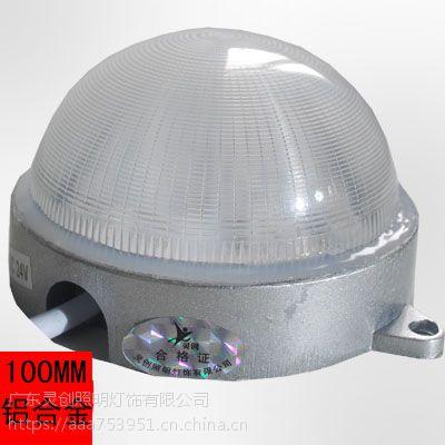 山东威海灵创照明LC-DGY-WJX003 LED点光源