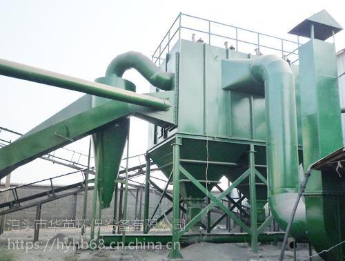 淀粉厂除尘器是怎样进行清灰的、华英环保为您详细介绍