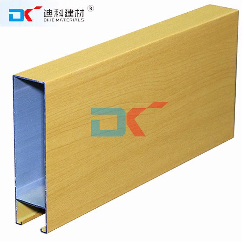 供应北京体育馆室外木纹型材铝方通、木纹U型铝方通、造型美观 产品齐全