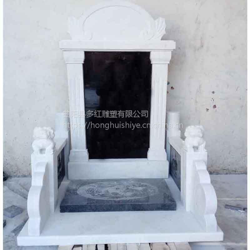 多红雕塑汉白玉中式传统墓碑陵园风水石碑大理石花岗岩石雕夫妻合葬墓碑