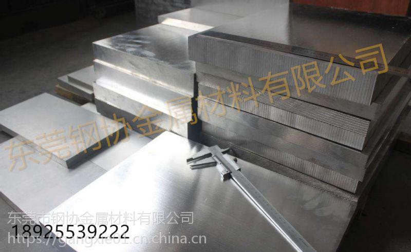厂家直销MB6镁合金,MB5镁合金钢材