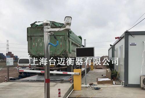 http://himg.china.cn/0/4_431_241350_500_339.jpg