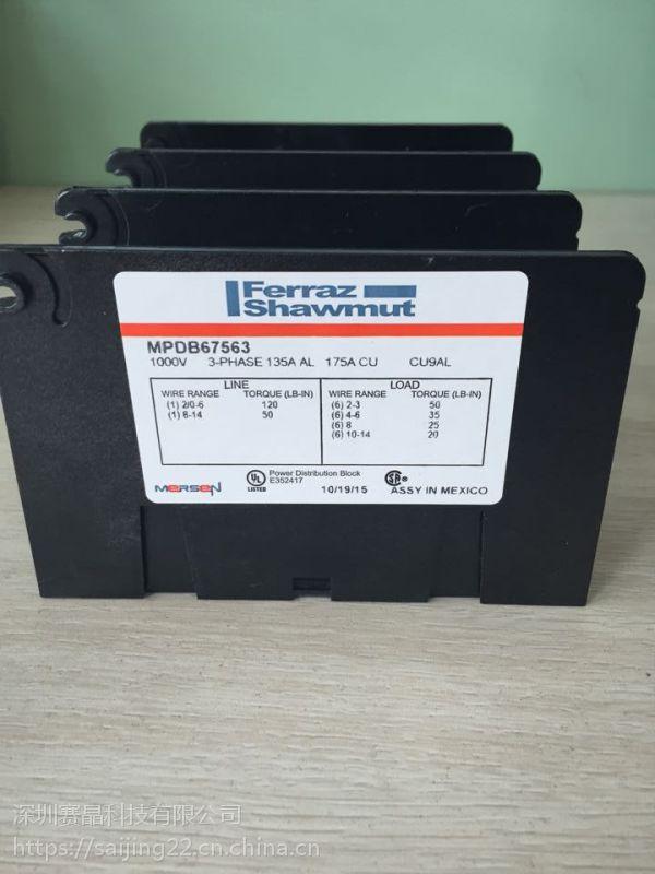 E075720-FD14GB44V2T直流熔断器 ferraz
