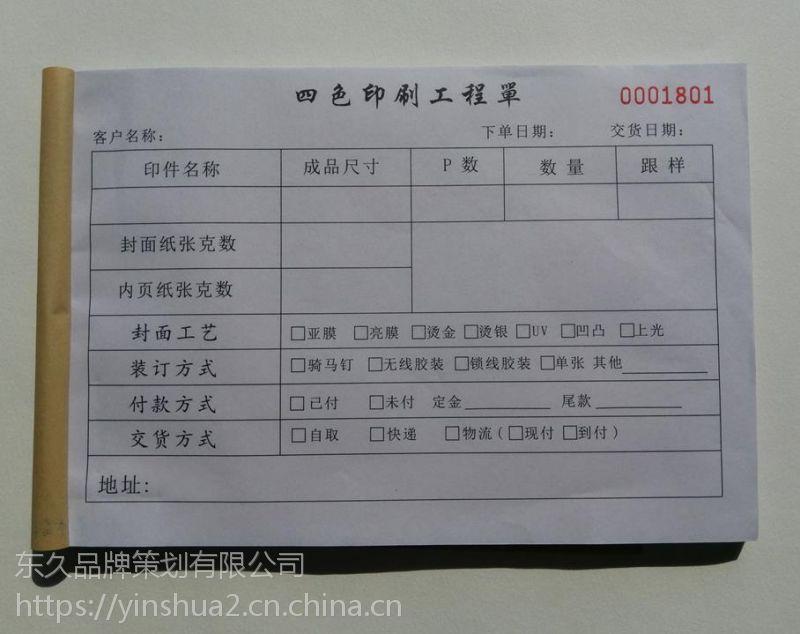 安丘市点菜单印刷 高密酒水单本制作昌邑点菜单定做厂家