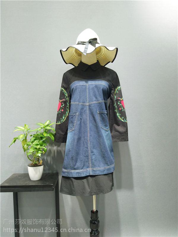 东莞时尚潮牌卡尼欧18年春装库存女装尾货货源走份批发