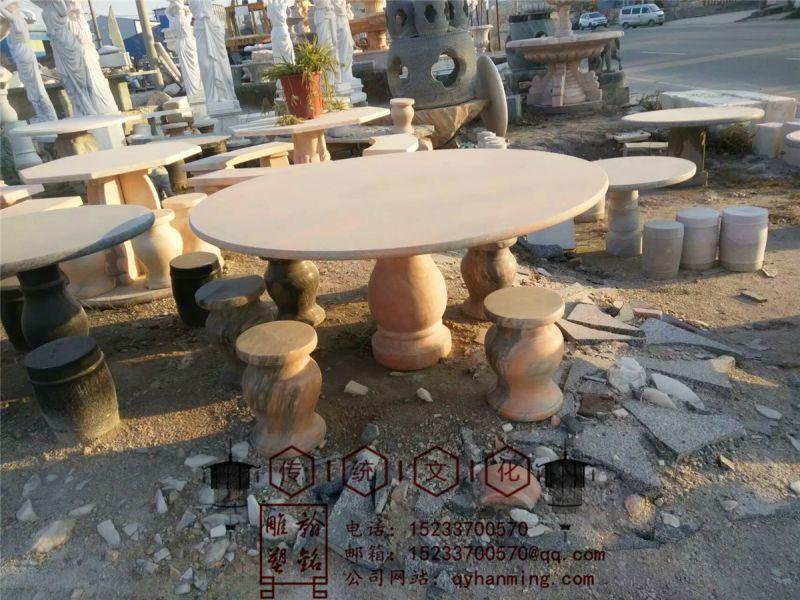 曲阳石雕大理石石桌石凳别墅庭院石桌椅户外天然石材园林晚霞红桌椅圆桌