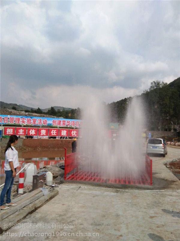 四川都江堰市建筑工地搅拌站洗车机哪家好 nm3510