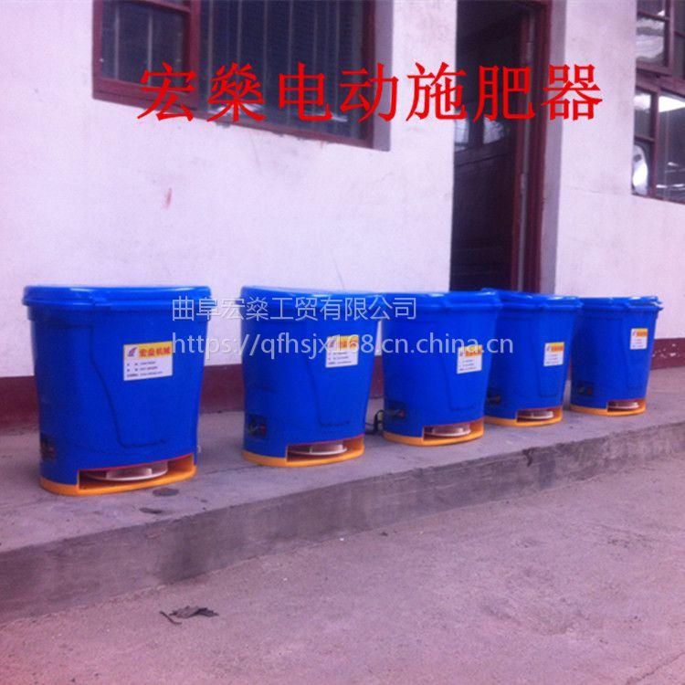 宏燊 撒肥器 背负式撒肥施肥机 背负式撒肥播种机