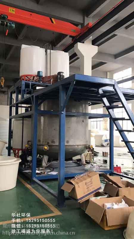 侯马市聚羧酸母液合成生产设备华社供应
