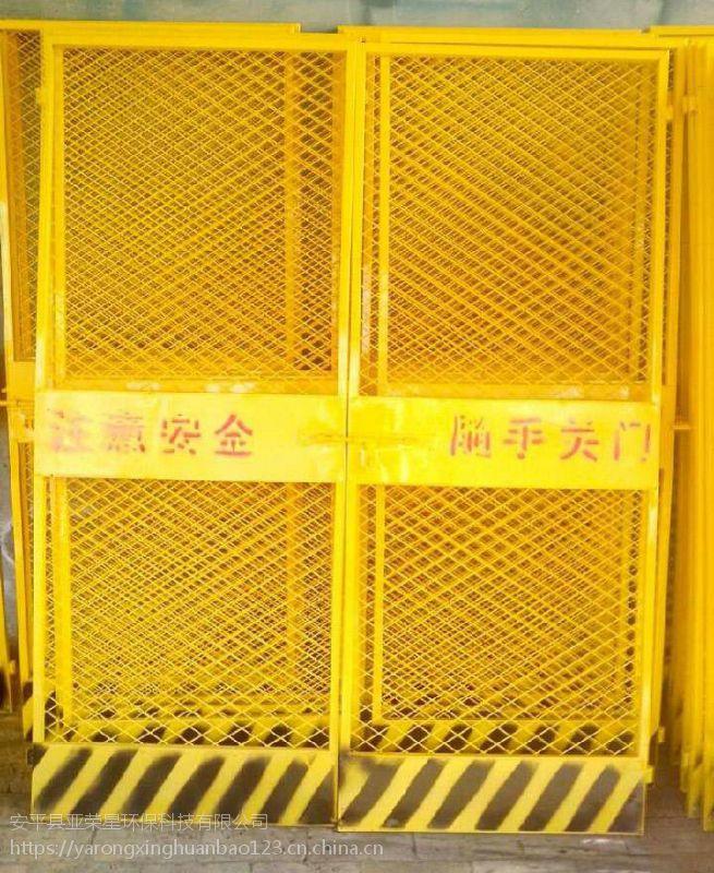 施工电梯安全门厂家 电梯井口防护门规格 工地用安全门