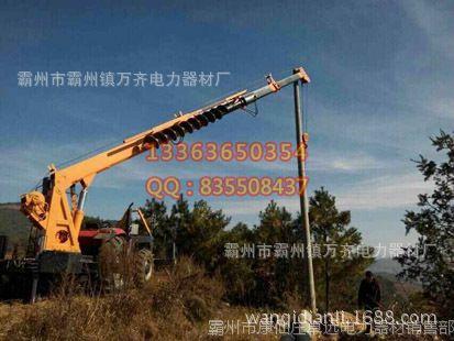 钻坑立杆一体机 钻坑立电杆一体机 拖拉机吊车挖坑一体机