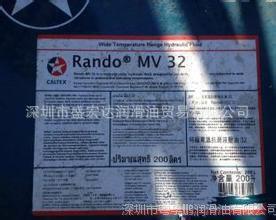 加德士MV68特级宽温抗磨液压油、加德士液压油Rando MV 68