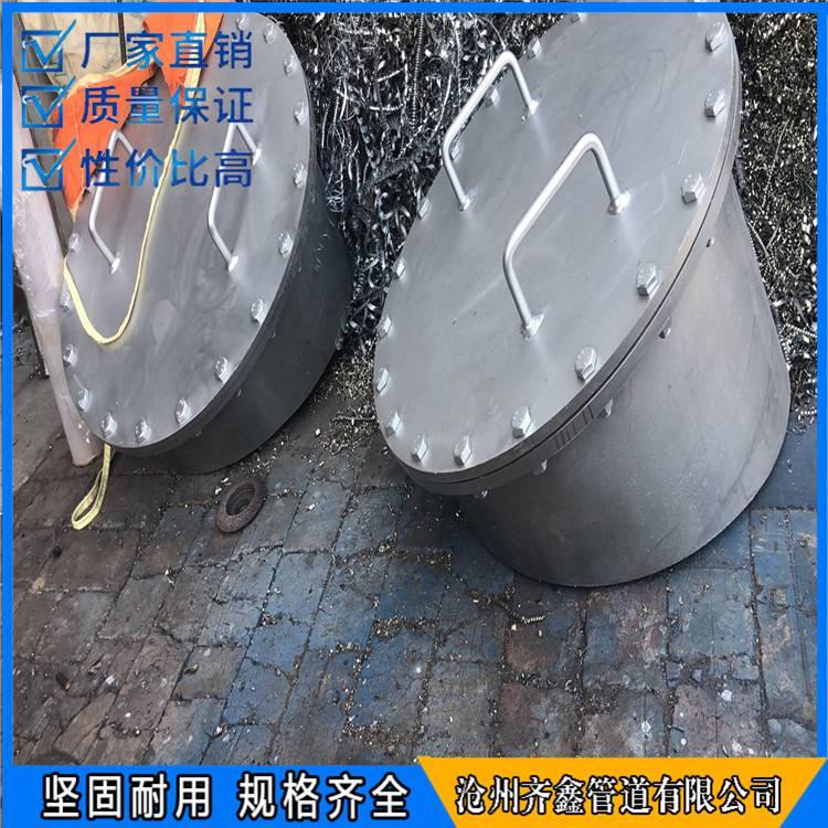齐鑫常年供应水平吊盖板式平焊法兰人孔 国标人孔