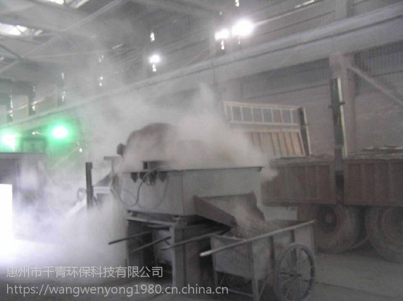 气雾除尘|可喷50米喷雾风机|化工粉尘除尘器