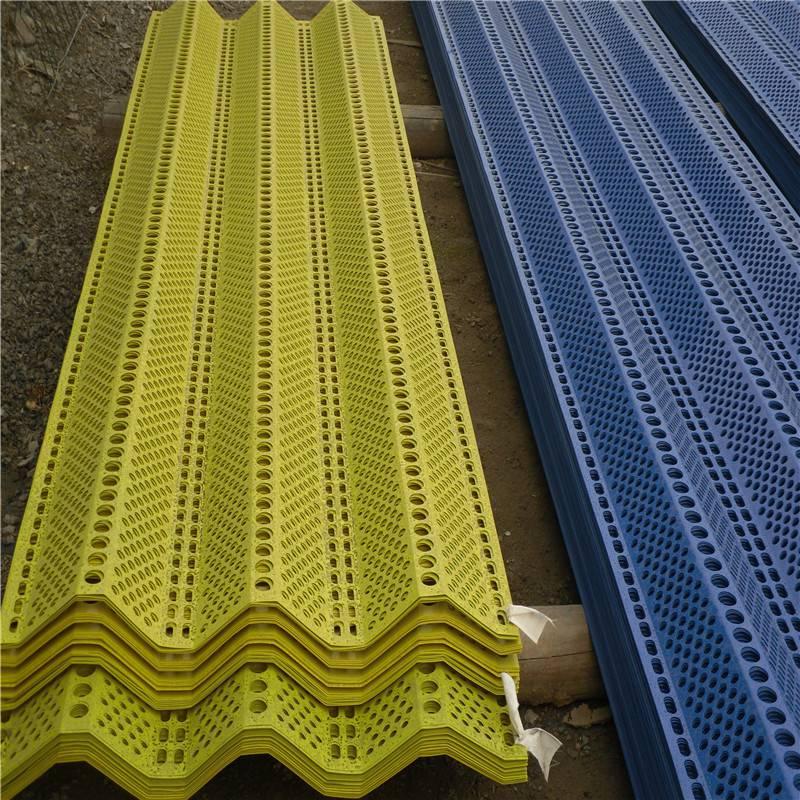 直板防风网 防风网价格查询 铁冲孔板