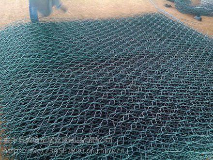 厂家直销防洪石笼网箱PVC包塑石笼网生态防护工程