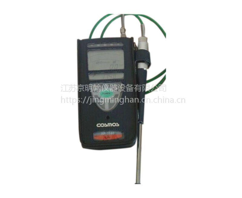 易燃蒸汽浓度测量设备GB4943.1-2011 JMH/京明翰