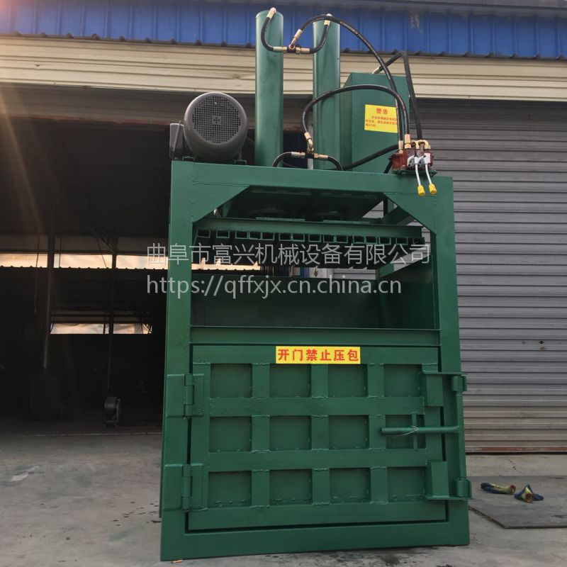 富兴优质生活垃圾压块机 液压打包机 废纸打包机型号