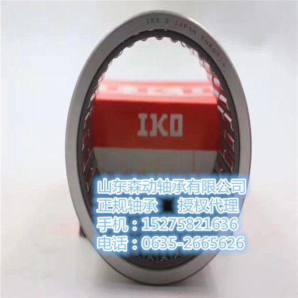 http://himg.china.cn/0/4_432_238784_600_600.jpg