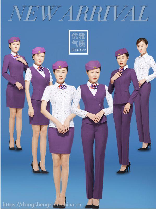 湖南长沙株洲衡阳空姐制服职业装套装裙女航空正装工作服