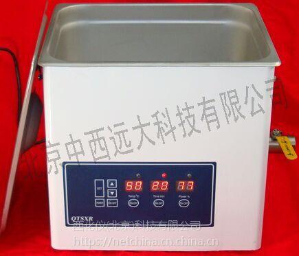中西dyp 数控型超声波清洗机 型号:QTSXR10260库号:M389814