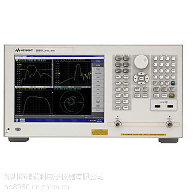 销售二手网络分析仪回收Agilent e5071a-e5071a