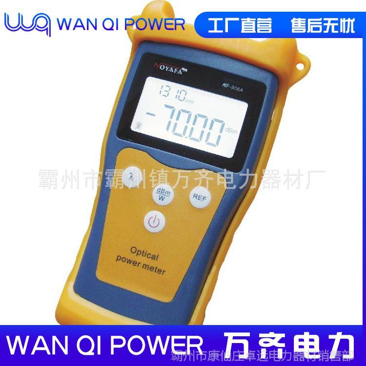瑞研正品 RY3205A光功率计 红光光源一体机光功率计自带储