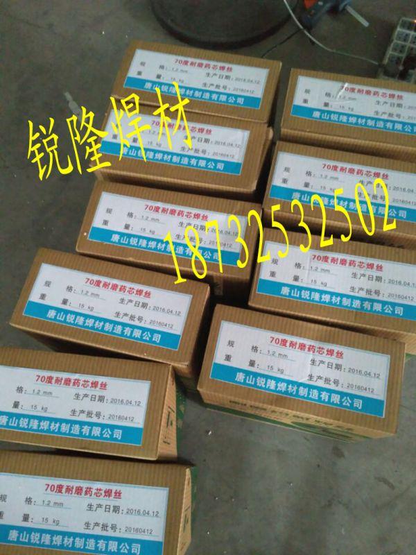 http://himg.china.cn/0/4_433_236684_600_800.jpg