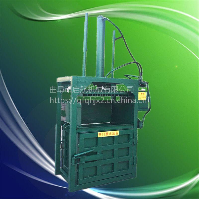 双缸废纸箱液压打包机 启航牌啤酒易拉罐打包机 服装液压压包机