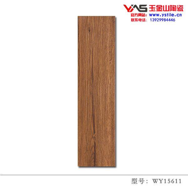 仿木地板砖、福建木纹地砖厂家、玉金山仿古木纹地板砖制造商A