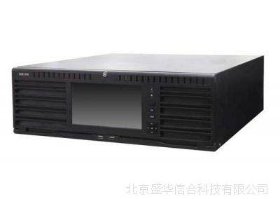 盛华信合供应Hikvision/海康威视16盘位128路网路硬盘录像机