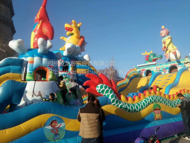 充气滑梯广场公园玩具 充气乐园摆摊玩具充气蹦床 充气乐园大型滑梯充气玩具