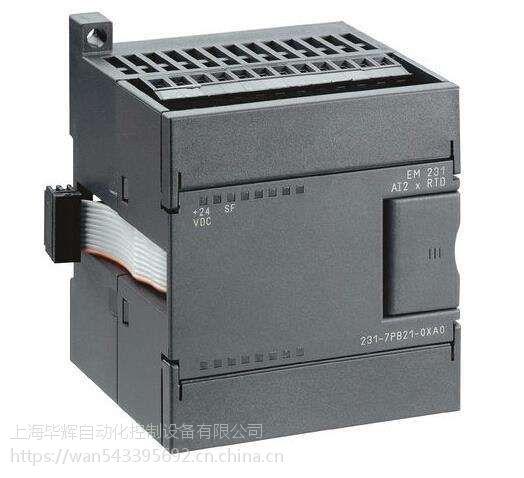 销售6ES7392-1BJ00-0AA0西门子全新原装