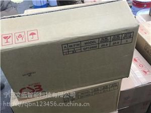 CSB蓄电池GOL121000总经销批发价