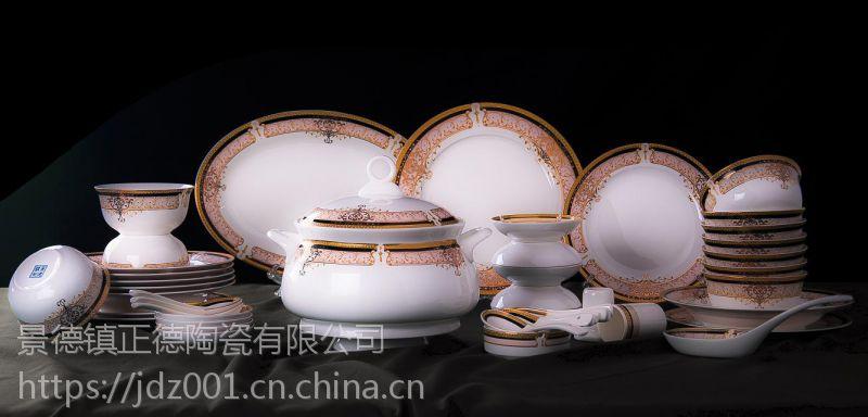 礼品陶瓷餐具套装 陶瓷餐具套装厂家批发