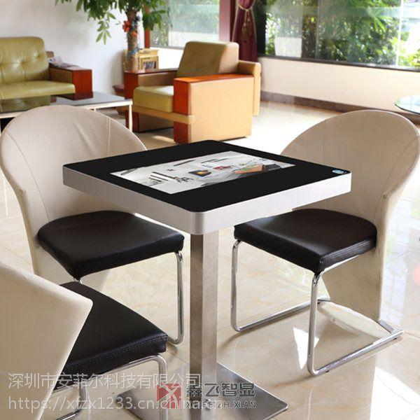 鑫飞智显 xf-gw22e 21.5寸现代中式智能点餐桌液晶触摸屏液晶显示器触摸餐桌防水防曓一体机