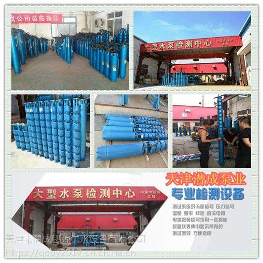 天津200QJ20-390-45KW地热深井泵价格,热水潜水泵