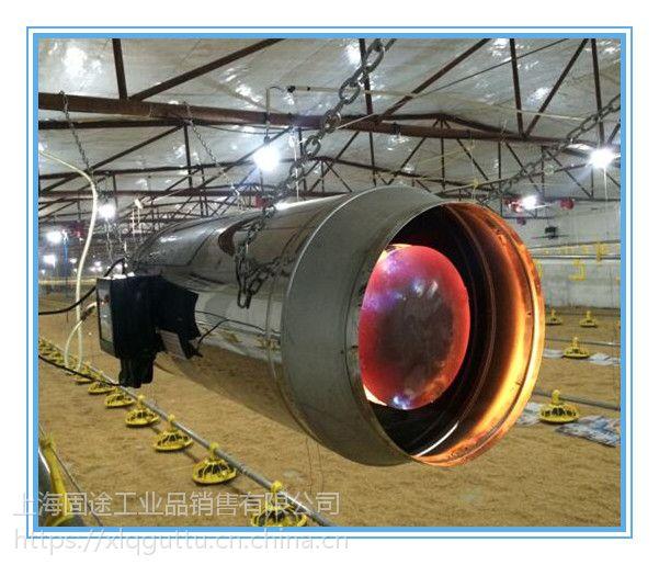 出售永备温室大棚燃气热风机75KW,蔬菜大棚和养殖猪专用天然气液化气热风炉。